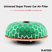 Универсальный воздушный фильтр 80 мм/100 мм Грибная головка