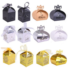 10/20 шт., золотые, серебристые, черные коробки для конфет EID Mubarak, украшения для Рамадана, бумажные подарочные коробки, исламские, мусульманские, вечерние