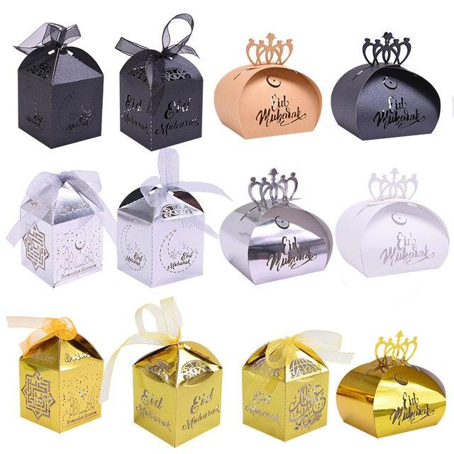 10/20 個ゴールドシルバー黒イードムバラクキャンディーボックスラマダン装飾diyの紙のギフトボックスイスラム教徒al fitr eidパーティー好意