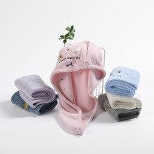 Multicolor Household Bathroom Towel Coral Velvet Bath Towel Microfiber Solid Quickly Dry Hair Hat Womens Girls Lady's Hair Towel