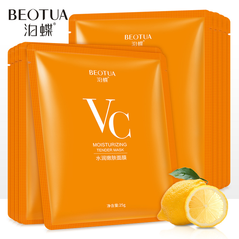 BEOTUA Face Masks Acne VC Moisturizing Rejuvenation Skin Care Oil Control Shrink Pores Moisturizing Vitamin Mascara Facial Mask