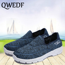 autumn Brand Shoes Men Lightweight Breathable Sneakers for