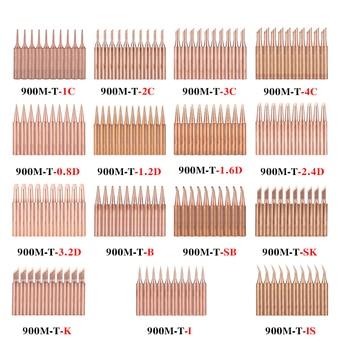 10PCS/Lot Copper Solder Iron Tip 900M-T-K/SK/I/IS/B/1C/2C/3C/4C/0.8D/1.2D/1.6D/2.4D/3.2D/SB Welding Head For 936 Soldering Tool new 10 tip set tips soldering tip set for soldering iron 900 t i bk 1 6d 2 4d 3 0d 2c 3c 4c new
