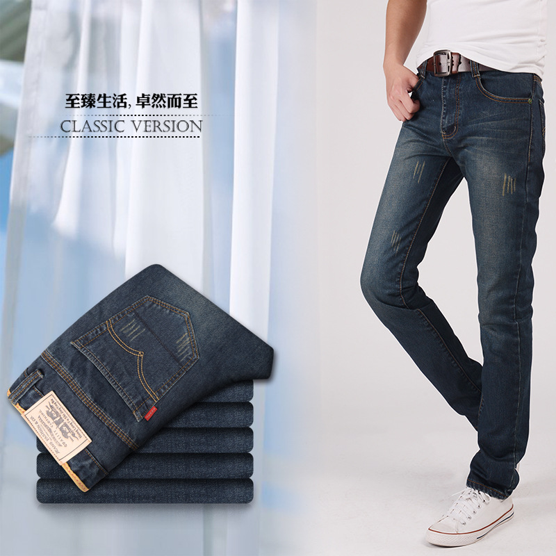 For 2016 Spring And Summer New Style Korean-style Slim Fit Fashion Straight-Cut Jeans Casual Fashion Man Trousers Batch