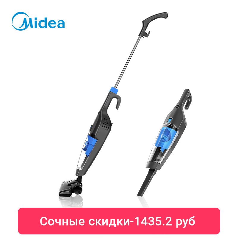 Wired vacuum cleaner vertical hand-held vacuum cleaner electric Washing Mop for home Shipping from Russia Appliances Midea VCS141 cyclone window cleaner Midea цена и фото