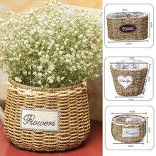Домашняя плетеная корзина для цветов домашняя Большая объемная Косметика растительное волокно мелкая разное хранение бытовые принадлежности кухня