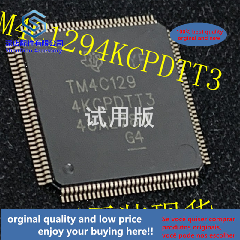 1pcs 100% Quality Orginal New TM4C1294KCPDTT3 TM4C1294K TM4C1294 TQFP-128 Best Qualtiy
