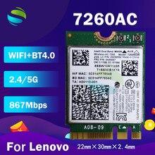 Wifi cartão foduplo banda sem fio-ac 7260 7260ngw 7260ac 04w3806 04w6059 04w3844 ngff bt4.0 + 867m wlan cartão para ibm t440 t440s x240s