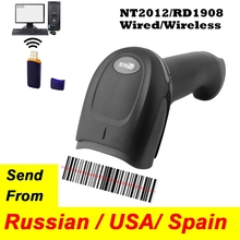 цена на NT2012 Wired Barcode Scanner USB RD1908 Barcode Scanner Wireless Barcode Reader Wireless for Supermarkets for POS System