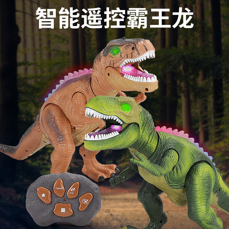 Hot Selling Jurassic Model Electric T-Rex Remote Control Dinosaur Toy Luminescent Will Dancing CHILDREN'S Toy