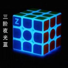 Luminous anti-stress toys children's cube puzzle luminous gift wholesale glow in the dark kids sex