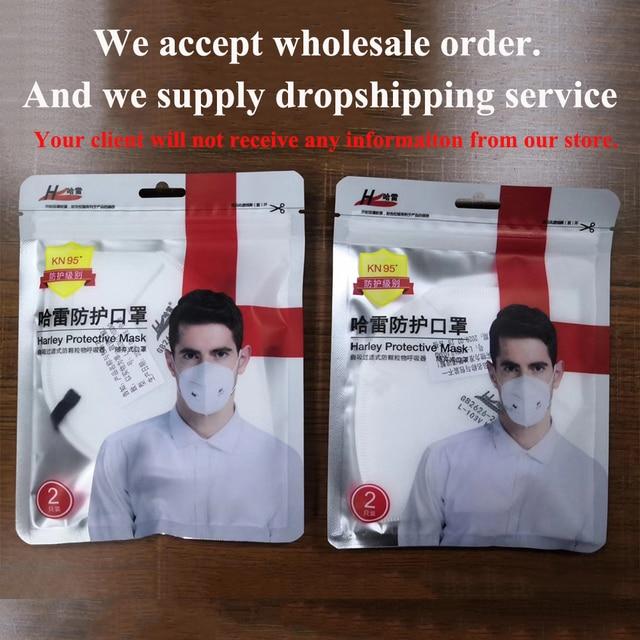 Reusable KN95 Mask Protective PM2.5 Filter Respirator Dustproof Masque Anti-Pollution Antibacterical Face Masks flu Mouth Caps 5