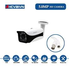 Super AHD cámara HD 5MP vigilancia al aire libre interior impermeable 6 * conjunto de infrarrojos sistema de cámaras de seguridad con soporte