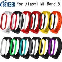 Силиконовый оригинальный ремешок для xiaomi mi band 5 наручных