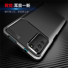 For Huawei Honor X10 Case Funda Fiber Silicone Silm Protective Soft Case For Huawei Honor X10 Cover For Huawei Honor X10 5G Case quest x10