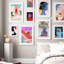 Figura minimalista, planta de hojas de playa, cuadro sobre lienzo para pared, carteles Vintage nórdicos e imágenes de pared impresas para decoración para sala de estar