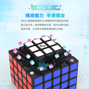 Image 3 - New YJ MGC 5x5 Black Speed Cube YJ MGC Stickerless Magnetic 5x5x5 Magico Cubes Puzzle Yongjun Toys for Children