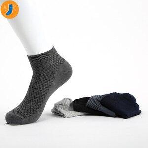 Image 2 - 10 пар/лот бамбуковое волокно мужские носки повседневные бизнес анти бактериальный дезодорант дышащие мужские короткие длинные носки EUR39 45 с сумкой