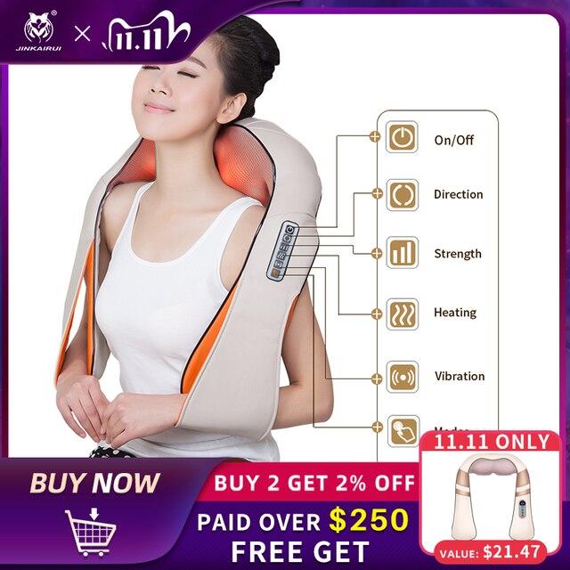 Массажер JinKaiRui U образный вибрирующий, Электрический инфракрасный массаж шиацу, разминающий массаж спины, шеи, плеч, тела