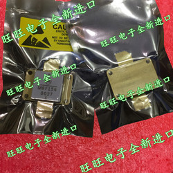 MRF154  RF tube High Frequency tube Power amplification module