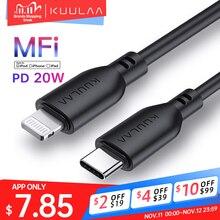 KUULAA Cable USB tipo C a Lightning para móvil, Cable de datos de carga rápida para Macbook Pro, para iPhone 12 Mini Pro Max 11X8 PD 20W
