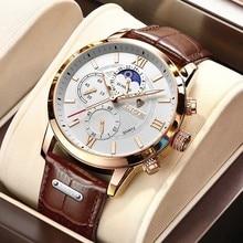 2021 LIGE zegarki męskie Top marka ekskluzywny zegarek Casual Leathe 24 godzin faza księżyca mężczyźni oglądać Sport wodoodporny kwarcowy z chronografem + Box