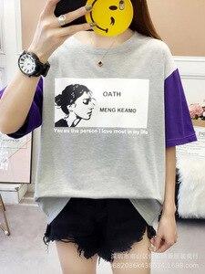 Женская хлопковая футболка с коротким рукавом, футболка в стиле хип-хоп, Мужская/женская футболка, топ, повседневная женская футболка