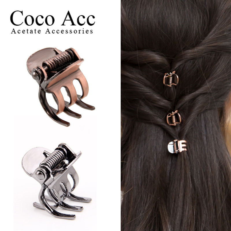 5pcs/lot Antique Copper Small Mini Hair Claws Jaw Crab Clamp Clips Pin Metal  Gun Grey Color Hair Accessories For Women Goody