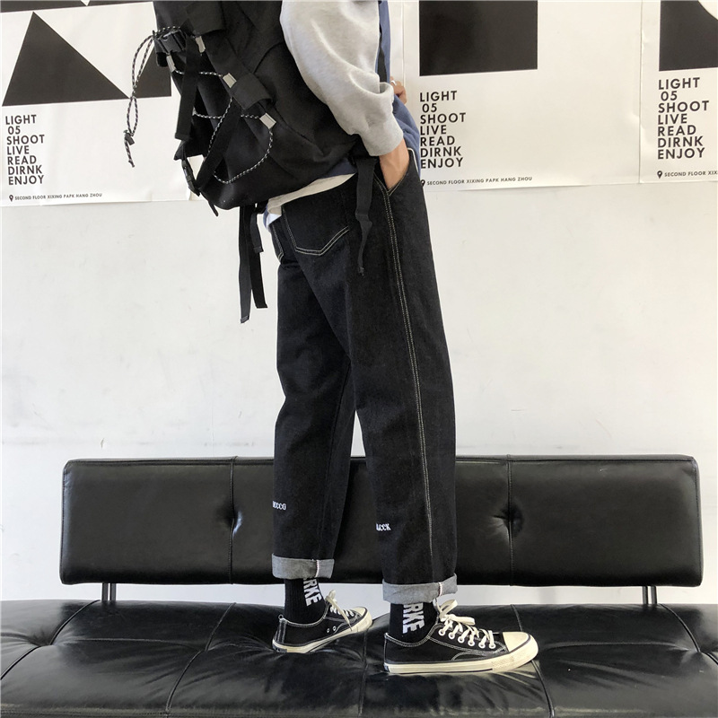 Jeans Men Spring And Summer Korean-style Trend Loose Straight Pants Students Casual Hong Kong Style Loose-Fit INS Capri Pants