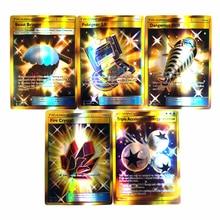200 Pcs Gx Mega Shining Cards Game Battle Carte Trading Children Gift Toy