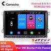 Camecho 2 Din radio samochodowe nawigacja GPS do samochodu z androidem Navigator odtwarzacz multimedialny 2din Auto Stereo do VW Passat Golf do volkswagena VW Skoda