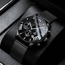 Watches Men Simple Business Quartz Wristwatches Analog Steel Men Watch