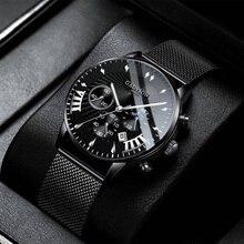 Watches Men Simple Business Quartz Wristwatches Analog Steel
