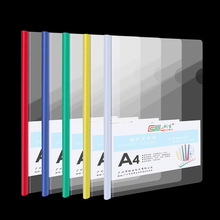 New Waterproof Transparent File Folders A5 Binder Clip Planner Report Resume Document Organizer School Supply Office Stationery