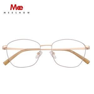 Image 2 - إطار نظارات مصنوع من خليط التيتانيوم من Meeshow نظارات مربعة للرجال والنساء نظارات طبية للرجال والنساء طراز 8905