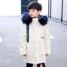 Пальто для мальчиков; Зимние детские куртки; Пуховое пальто
