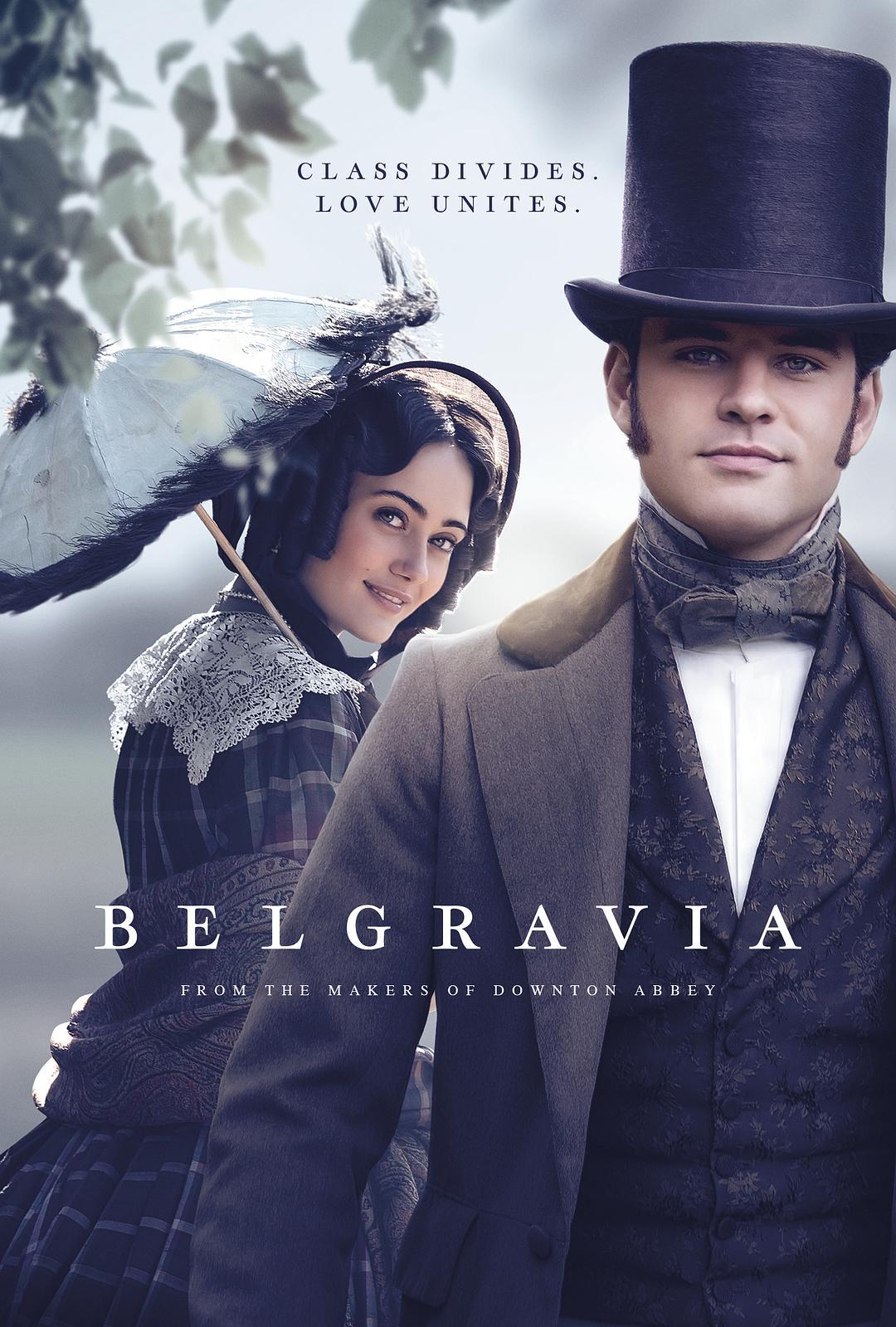 贝尔戈维亚 Belgravia