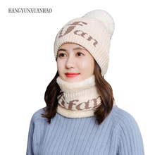 Winter Hat For Women Hot Sale New Fashion Chenille Beanie Cap Scarf Knitted Ladies Warm Skullies Sports Hats Pom