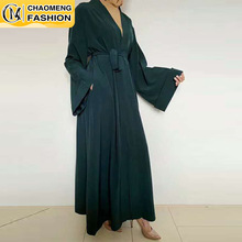 Cardigan Muslim Robe Kaftan Islam Clothing Open-Abaya Dubai Turkish Africaine Femme Women