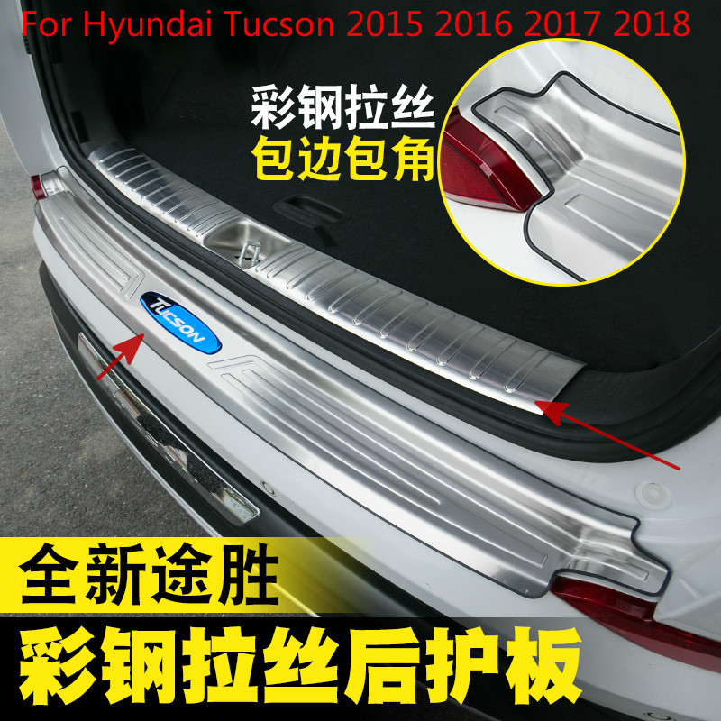 High quality stainless steel rear windowsill panel,Rear bumper Protector Sill For Hyundai Tucson 2015 2016 2017 2018 image