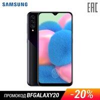 Samsung Galaxy A30s 32 GB mobile phone nfc newmodel