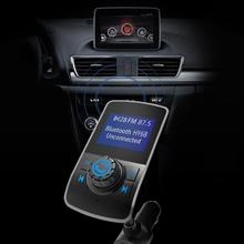 цена на Portable 1.44-inch Large Screen Car MP3 Hansfree FM Radio Dual Ports USB Charger Music Player Support TF Card AUX-IN
