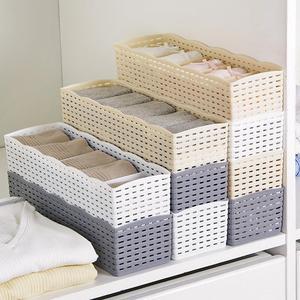 5 Grids Socks Underwear Storage Basket Wardrobe Organizer Box Towel Container Laundry Basket Sundries Underwear Storage Box