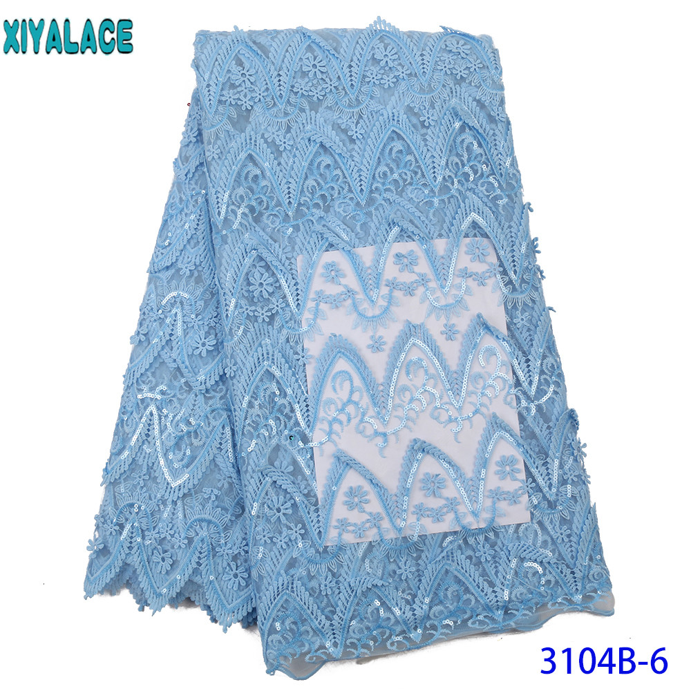 Sky Blue French Lace Fabric African Embroidered Tulle Lace Fabric With Sequins Nigerian Laces Fabrics For Wedding DressKS3104B