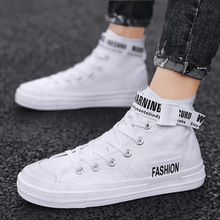 2019 New Style Skate Shoes Men's Canvas Shoes Hight-top Trendy Shoes Korean-style Trend Versatile Cloth Shoes Summer Punched She