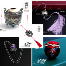 Mo Dao Zu Shi брелок для косплея Опора аксессуары Wei Wu Xian Ghost флейта Чэнь Цин Лин кольцо ожерелье оголовье кувшины для вина подарок