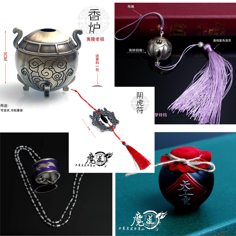 Mo Dao Zu Shi Keychain Cosplay Prop Accessories Wei Wu Xian Ghost Flute Chen Qing Ling Ring Necklace Headband Wine Jars Gift
