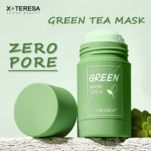 Green Tea Mask Solid Face Mask Stick Oil Control Moisturizing Cleaning Mask Acne Treatment Blackhead Remove Pores Purifying