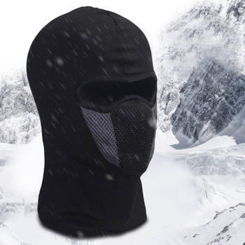 Winter Warmer Outdoor Windproof Ski Hat Beanies Unisex Autumn Motorcycle Cycling Balaclava Full Face Mask Neck Scarf Cap chapeau 1