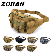 цена на Protector Plus Tactical Waist Bag,Military Sports Cossbody Bag,Molle Hiking Shoulder Bag,Outdoor Travel Bag Camping Cycling Bag